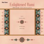 Enlightened Rumi 2020 12 x 12 Inch Monthly Square Wall Calendar by Brush Dance, Traditional Art Poetry